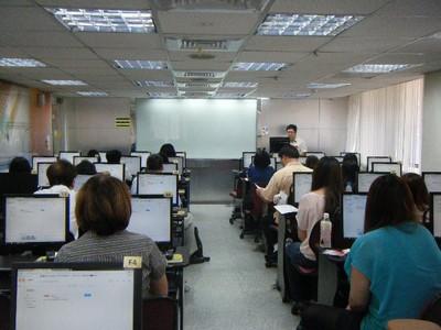 企業內部訓練課程